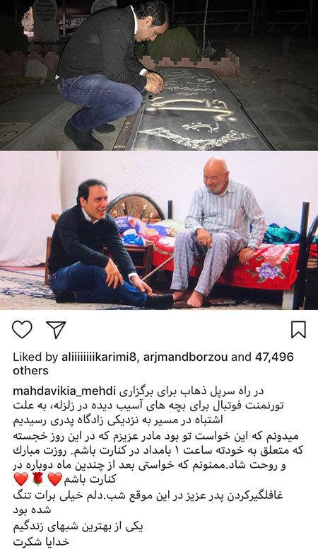 خبار,اخبار فرهنگی,چهرهها در شبکههای اجتماعی