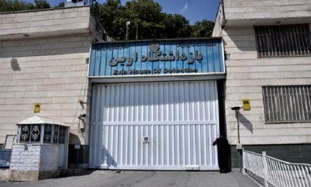 رییس سازمان زندانهای استان تهران: بقایی ساعت ۲۰ وارد زندان اوین شده است