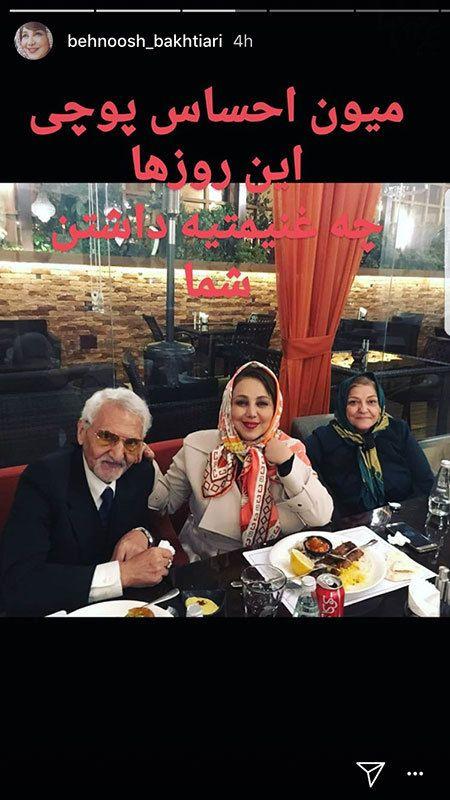 تازه ترین عکسها و اخبار هنرمندان ایرانی
