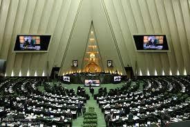 استیضاح 2 وزیر اعلام وصول شد