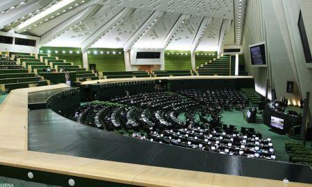 مجلس باید قبل از استیضاح وزرا خود را استیضاح کند
