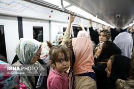 اخباراجتماعی ,خبرهای اجتماعی , نرخ بلیت مترو