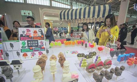 عکسهای جالب,عکسهای جذاب, نمایشگاه تخصصی بستنی