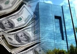 اطلاعیه شماره ۵ بانک مرکزی درباره ارز مسافری و دانشجویی