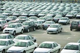اخبار اقتصادی ,خبرهای اقتصادی , بازار خودرو