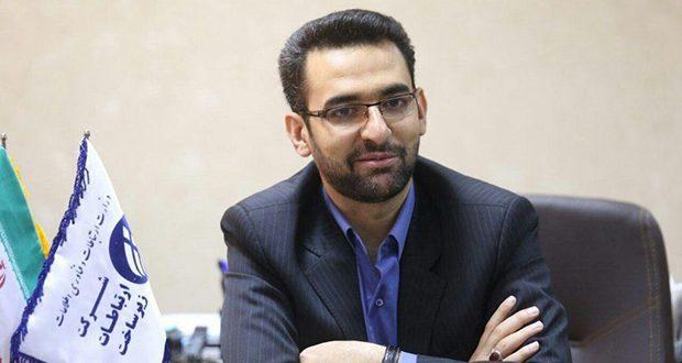 صدا و سیما اخبار وزیر ارتباطات را سانسور کرد!