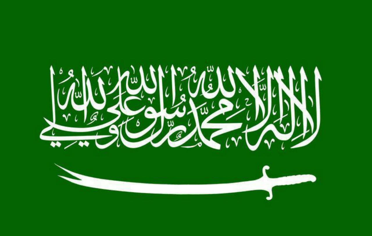 اخبار,اخبار بین الملل,عربستان