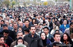 مرکز آمار: جمعیت ایران تا سال 1430 حداکثر به 101 میلیون نفر می رسد