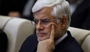 عضو فراکسیون امید: عارف تمایلی برای کاندیداتوری در انتخابات ریاست مجلس ندارد