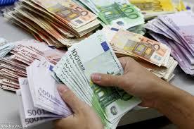 آخرین وضعیت تخصیص ارز مسافرتی/متقاضیان ارزبرای جام جهانی چه کنند؟