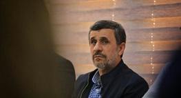 احمدینژادِ مدل سال ۹۷؛ یک روز نامهنگاری یک روز بستنشینی
