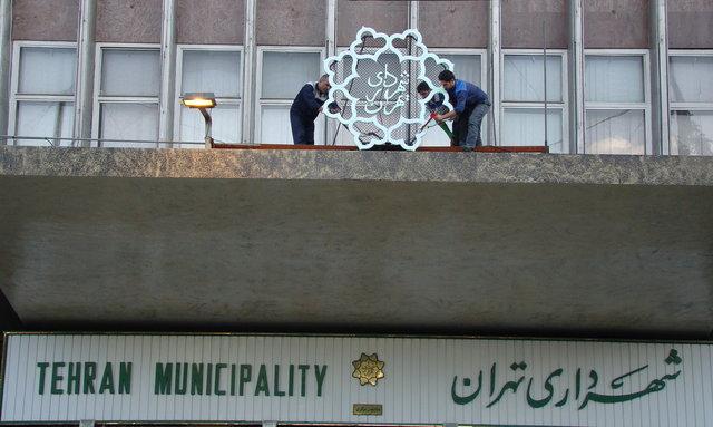 نامزدهای مشترک مجمع ۵۱ نفره و کمیسیون عمران برای گزینه شهرداری تهران