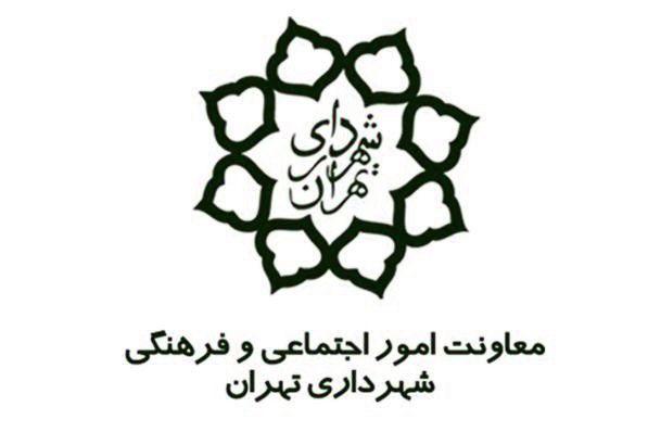 تغییرات در شهرداری تهران با جابجایی ۳ معاون کلید خورد/ حناچی، معاون عمرانی از شهرداری میرود