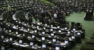 نماینده مجلس: نمایندگان با بمباران پیامکی تهدید می شوند/ لاریجانی: موضوع در هیات رئیسه بررسی می شود