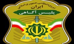 اختلاس میلیاردی یک مقام دولتی در قزوین/متهم در بازداشت پلیس است