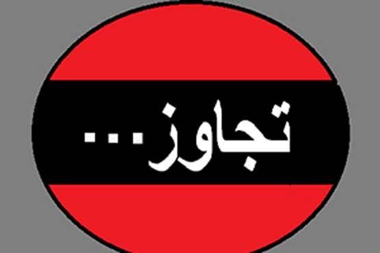 راز سکوت قربانیان تجاوز و تعرض ؛ از تهران تا ایرانشهر
