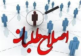 اصلاحطلبان از عارف عبور کردند اما نه به مقصد عبداللهنوری/ لاریجانی گزینه ائتلافی است