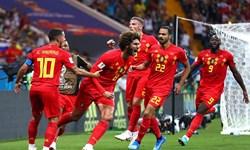 اخبار ورزشی ,خبرهای ورزشی ,  جام جهانی