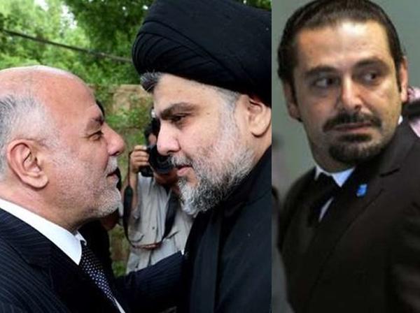 اخبارسیاسی ,خبرهای سیاسی ,واشنگتن و تهران