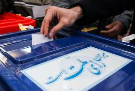 منبع آگاه در دفتر رییس جمهوری: ادعاها در مورد انتخابات 96 از اساس کذب است