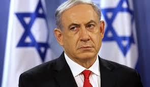 اخبار بین الملل ,خبرهای بین الملل ,نتانیاهو