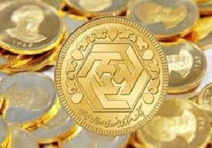 اخبار اقتصادی ,خبرهای اقتصادی , سکه