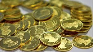 اخبار اقتصادی ,خبرهای اقتصادی , بازار سکه