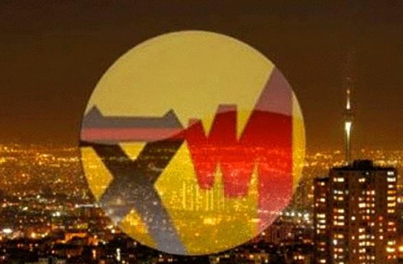 اجرای مرحله سوم طرح پایش و ارزیابی مصرف برق ادارات در تهران