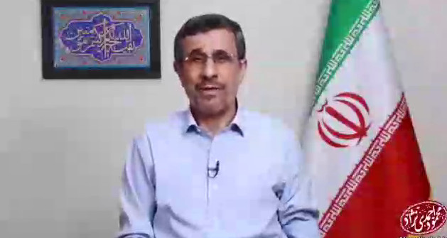 اخبار,اخبار سیاسی,محمود احمدی نژاد
