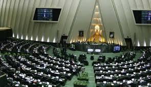 مجلس دو بار خود را استیضاح کرد