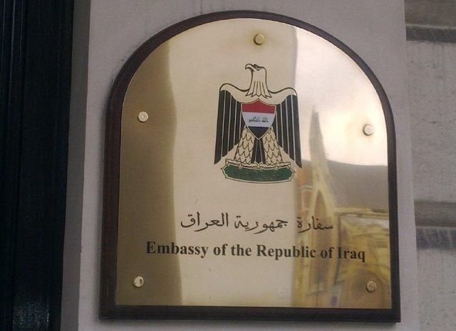 عراق سفیرش در تهران را «به دلیل رفتار نامناسب با شهروندان عراقی»، به بغداد فرا خواند