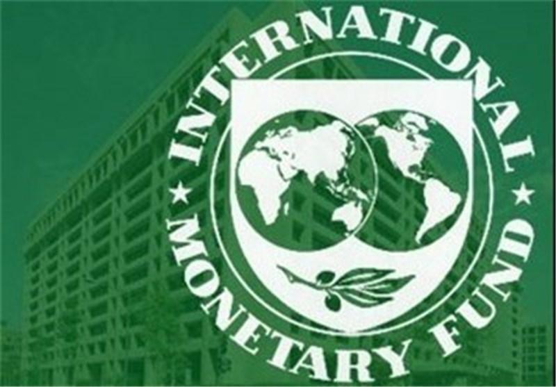 اخبار,اخبار اقتصادی,صندوق بینالمللی پول