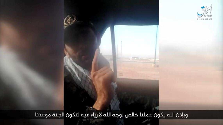 97 07 34 - داعش ویدئویی منتسب به «سه مهاجم حمله اهواز» منتشر کرد