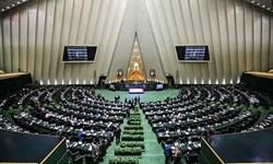 اخبارسیاسی ,خبرهای سیاسی ,نشست غیررسمی مجلس