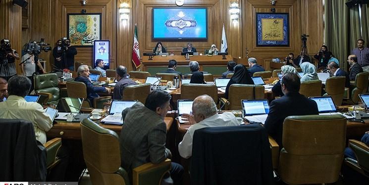 اخبار,اخبار اجتماعی,شهرداری تهران
