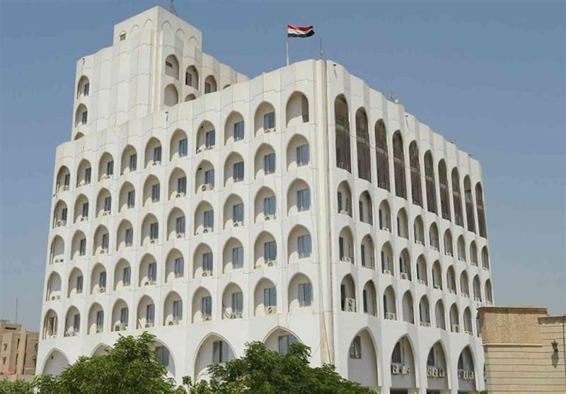 اخبار,اخبار سیاست خارجی,وزارت خارجه عراق