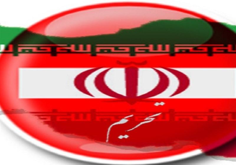 اخبارسیاسی ,خبرهای سیاسی , بسته محرمانه دولت و مجلس
