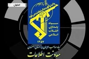 اخبار,اخبار سیاسی,سپاه اصفهان
