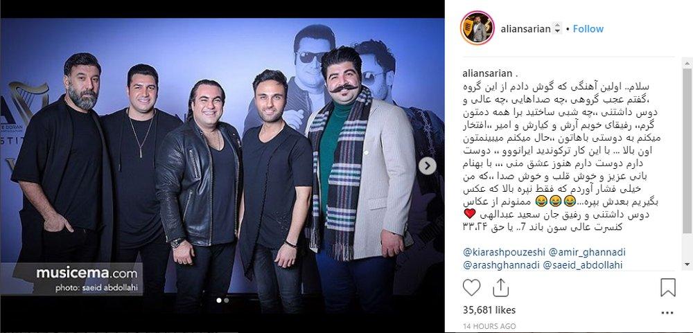 اخبار فرهنگی,خبرهای فرهنگی,علی انصاریان