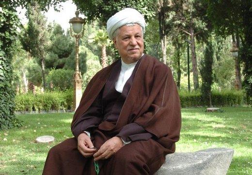 اخبارسیاسی ,خبرهای سیاسی ,هاشمی رفسنجانی