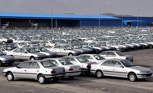 اخبار اقتصادی ,خبرهای اقتصادی ,ایران خودرو