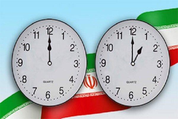 ساعت رسمی کشور، یک ساعت جلو کشیده می شود