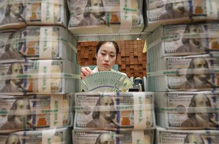 عکسهای جالب,عکسهای جذاب, بانک کره جنوبی