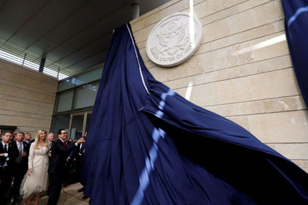 عکسهای جالب,عکسهای جذاب,سفارت آمریکا در قدس