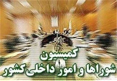 تصویب طرح تشکیل استان اصفهان شمالی در مجلس