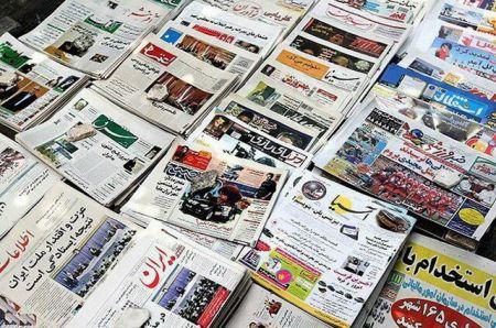 هر کیلوگرم کاغذ ۱۵ هزار تومان!/ نفس مطبوعات به شماره افتاد