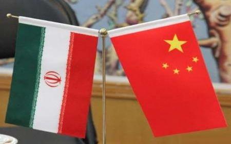 اخبار,اخبار سیاست خارجی,ایران و چین