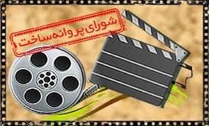 اخبار فرهنگی,خبرهای فرهنگی,بهرام رادان