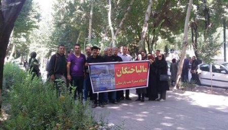 اخبار,اخبار اجتماعی,تجمع سهامداران یک پالایشگاه ورشکسته مقابل استانداری اصفهان