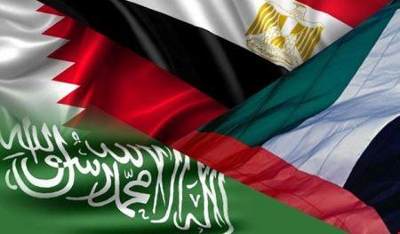 بیانیه کمیته چهارجانبه عربی در رابطه با ایران